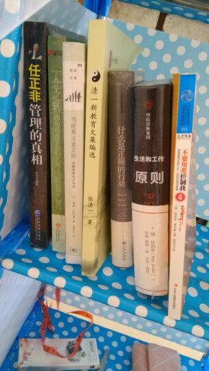 神奇的结构:NLP语言与治疗的艺术(套装1-2册) 晒单图
