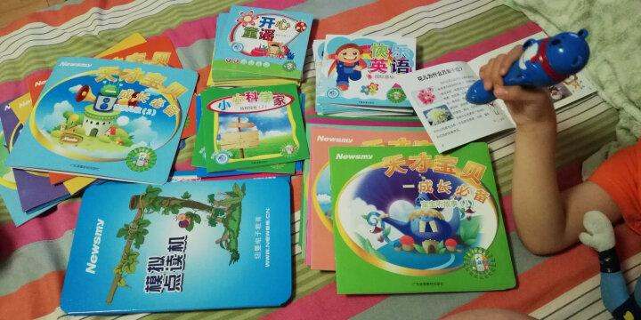 纽曼点读笔18A蓝8G婴幼儿早教机双语点读机儿童故事机英语学习机宝宝认知51本有声图书绘本0-1-3-6岁益智玩具 晒单图