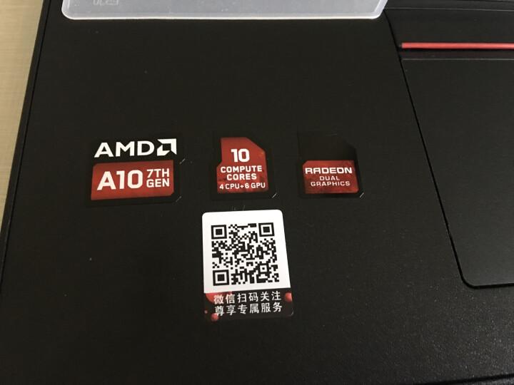 【送120G固态硬盘】ThinkPad 物理四核 E575 15.6英寸IBM笔记本电脑 0NCD@A10-8700P 4G 500G 2G 升级方案三(升级至8G内存+120G固态硬盘) 晒单图