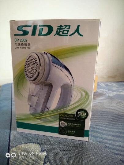 超人(SID) 毛球修剪器 SR2862 充电式即插即用 绒毛保护 剃毛器 去毛球机器(蓝白) 晒单图