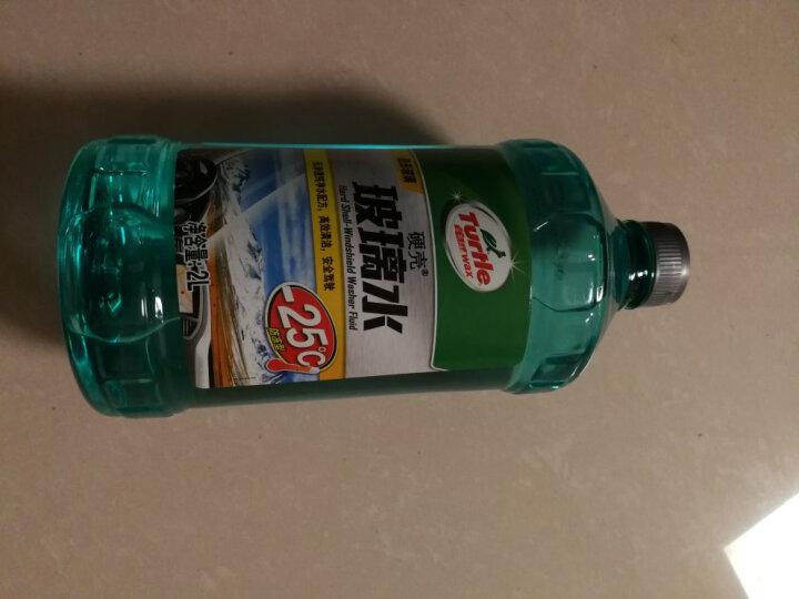 龟牌(Turtle Wax)汽车硬壳玻璃水防冻-25℃挡风玻璃清洁剂清洗剂玻璃液去油膜去污G-4082 6瓶实惠装(原G-4121R2) 晒单图