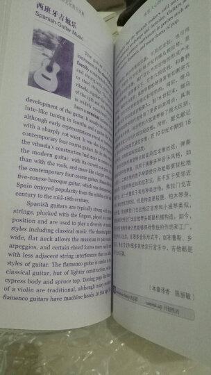 每天读点英文 心灵鸡汤全集(精华选文+便携开本+超值版本+唯美呈现) 晒单图