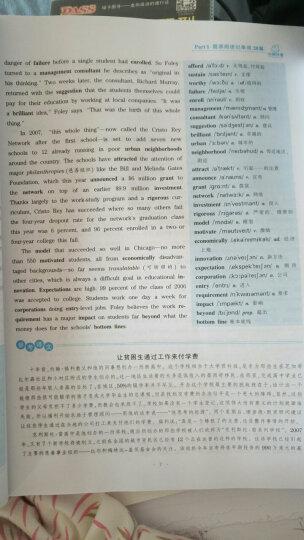华研外语 大学英语四级阅读180篇(赠全文翻译本 含六大题源外刊记单词+四级语法与阅读理解难句) 晒单图
