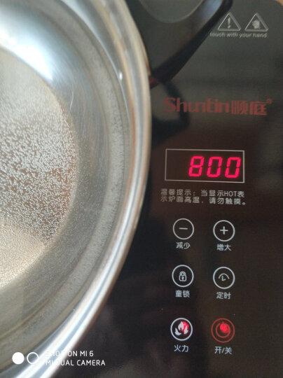 顺庭 电陶炉家用 电磁炉升级版 无电磁辐射 不挑锅光波炉 电炉火锅 触摸屏茶炉 晒单图