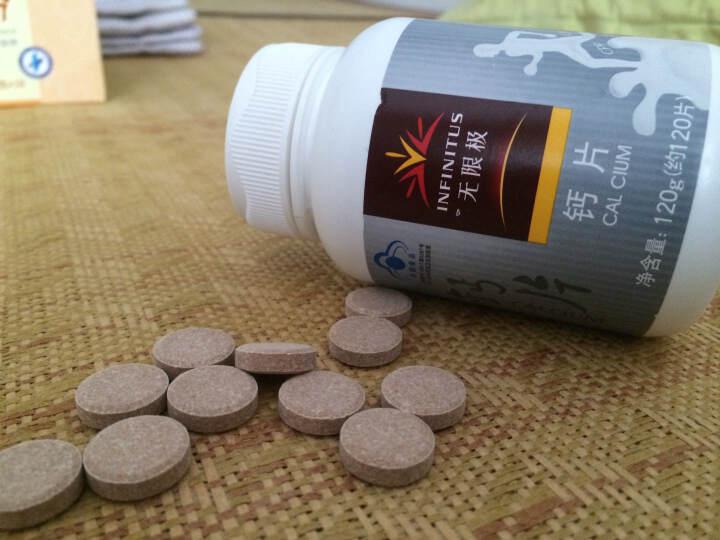 无限极钙片120g(约120片)巧克力口味 成人中老年保健品孕妇儿童钙片 1瓶钙片 晒单图