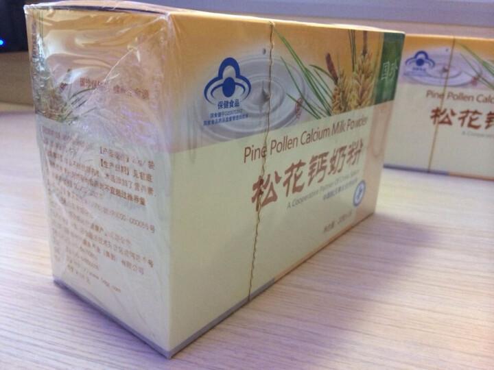 【带二维码 可查真伪】国珍松花钙奶粉18袋×20克 钙奶松花粉  晒单图