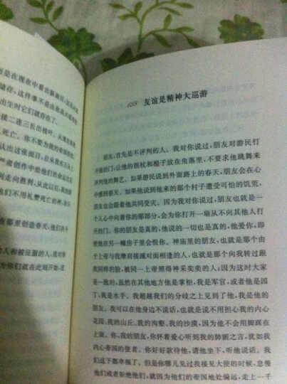 要塞 圣埃克苏佩里 文学 书籍 晒单图