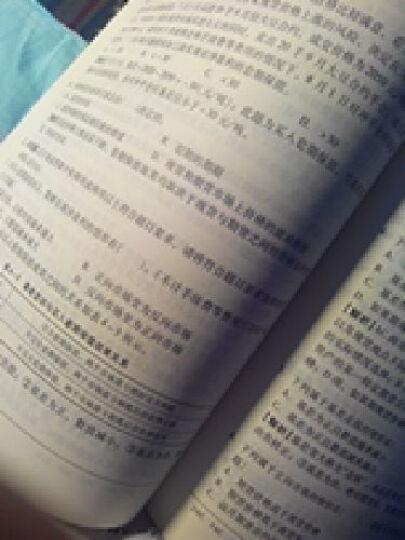 2015-2016年全国期货从业人员资格考试辅导系列 期货基础知识过关必做2000题(第5版 含历年真题) 晒单图