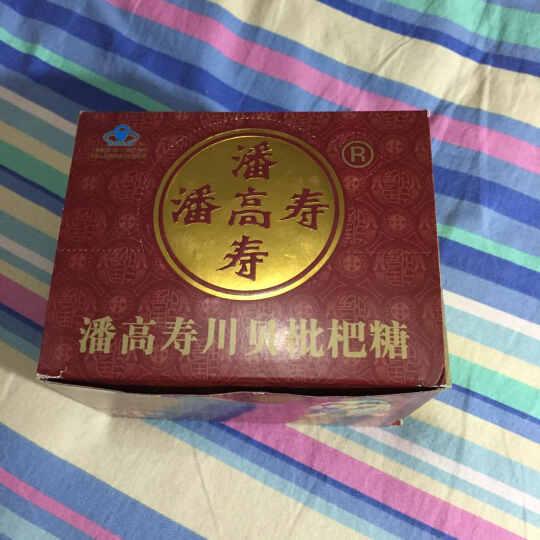 潘高寿川贝枇杷糖 润喉糖 33克铁盒装 不含蔗糖(五盒装) 五盒装 晒单图