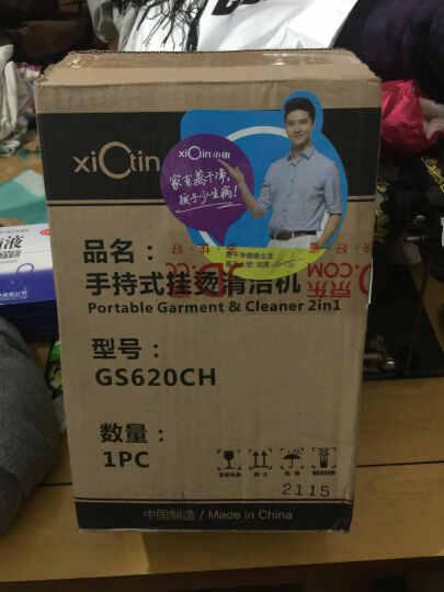 小田(Xiotin)蒸汽清洁机 GS620CH 手持挂烫、清洁两用 轻巧灵活 晒单图