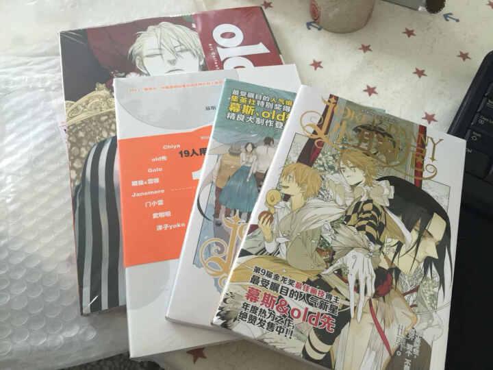 小丑丹尼1、2+old先+19天  全套装共4册  夏达 坛九 人气漫画 耽美 晒单图