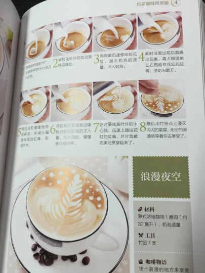 爱上一杯拉花咖啡 晒单图