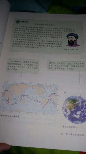 7七年级上册地理书 人教版 初中地理教材 课本 初一地理上册教科书 图片