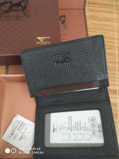 七匹狼  男士名片夹男士钱包 男士证件包牛皮多功能卡片夹 卡包男卡套 黑色3A10192 晒单图