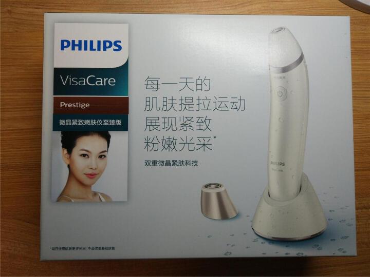 飞利浦(PHILIPS)美容仪SC6250/02紧致肌肤提拉小V脸VisaCare微晶紧致嫩肤焕肤仪 晒单图