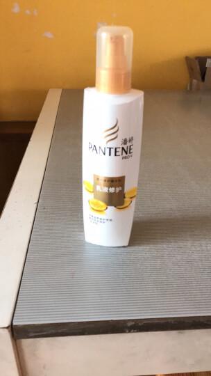 潘婷(PANTENE) 免洗护发素乳液修护损伤修护精华乳200ml  免洗型 三瓶 晒单图