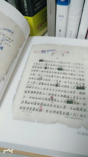 围城+倾城之恋(套装共2册) 晒单图