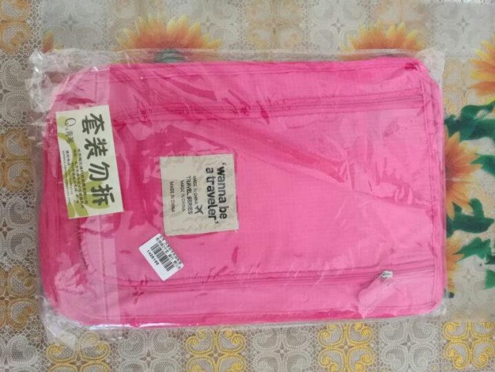 青苇 创意防水鞋袋鞋盒 收纳袋2个装 旅行 粉红色 晒单图