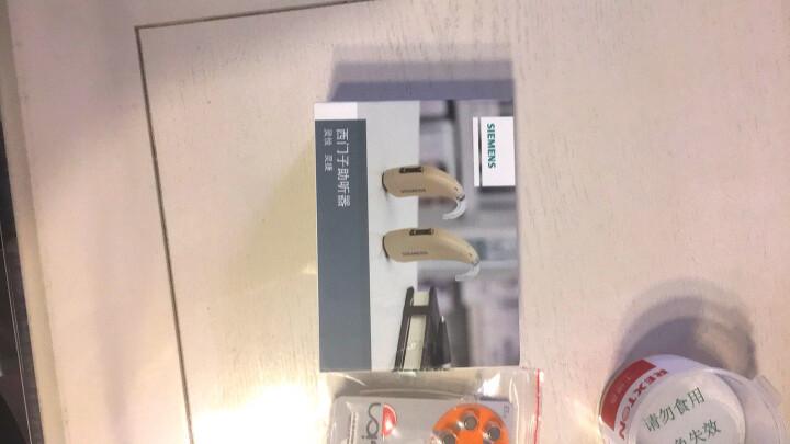 SIEMENS 西门子老年人耳背式无线隐形助听器 4通道灵捷P+18颗电池+专用干燥盒 晒单图