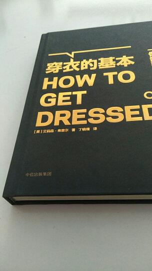 清爽:女人只需10件衣 晒单图