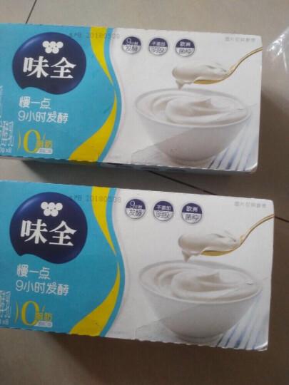 味全 优酪乳原味  100g*16杯 特惠装(新老包装随机发货) 晒单图