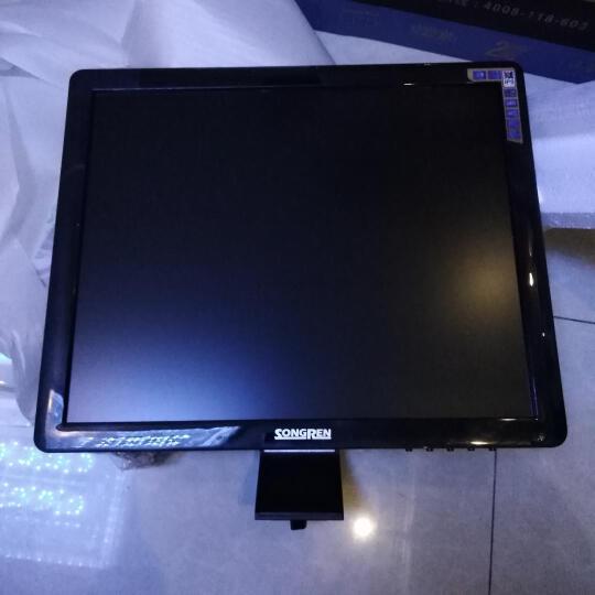 松人(SONGREN) 松人 SW170A 17英寸液晶显示器 LED背光正屏电脑显示屏 晒单图