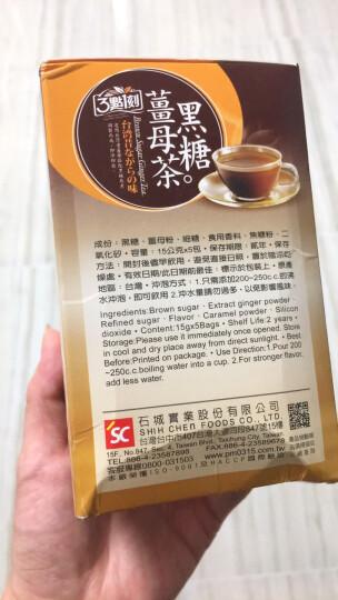 3点1刻 三点一刻 中国台湾 冲饮 速溶饮品 赤砂糖 暖宫驱寒黑糖姜母茶 75g 晒单图
