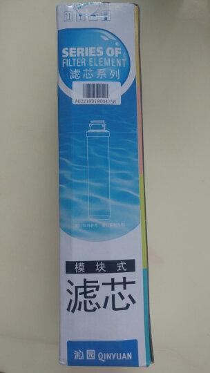 沁园(QINYUAN)PP-10A-MK 模块式聚丙烯熔喷滤芯 晒单图