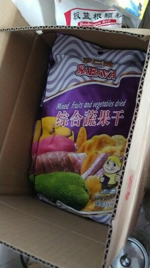 【2份减10元】沙巴哇果蔬干菠萝蜜干综合蔬果干蔬菜干水果干果脯大包装 越南进口休闲零食 综合230g*3袋 晒单图