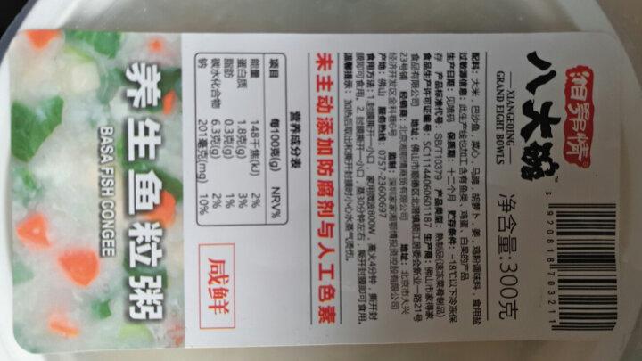 湘鄂情 皮蛋瘦肉粥 咸鲜 300g 晒单图