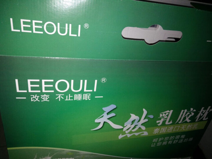 【3免1】Leeouli乳胶枕泰国进口天然乳胶枕头 护颈枕枕头 脊椎记忆枕  颗粒按摩颈椎枕  枕芯 大颗粒颈椎枕 晒单图