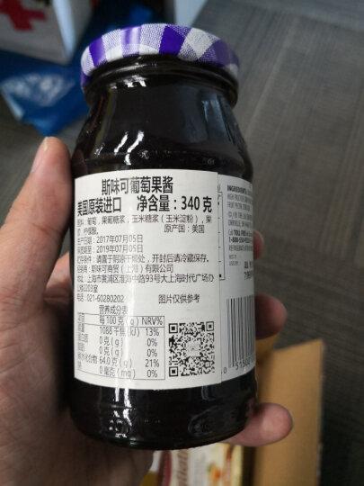 美国进口 斯味可 葡萄果酱340g 晒单图