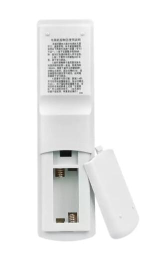 嘉沛 TV-529机顶盒遥控器适用江苏有线南京广电银河创维熊猫镇江南通盐城同洲电子N7300/N7700/N8606/N9201 晒单图
