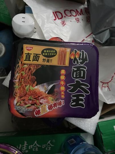日清 方便面 炒面大王 黑椒牛柳口味 107g碗装 晒单图