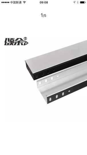 颂余 100*50槽式镀锌电缆桥架金属钢制弱电桥架 支持定制  金属走线槽 规格100*50*1.5 定做 晒单图