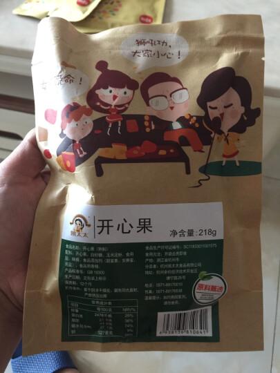 姚太太 芒果干 香蕉片 紫薯条 蜜饯果干组合510g 晒单图