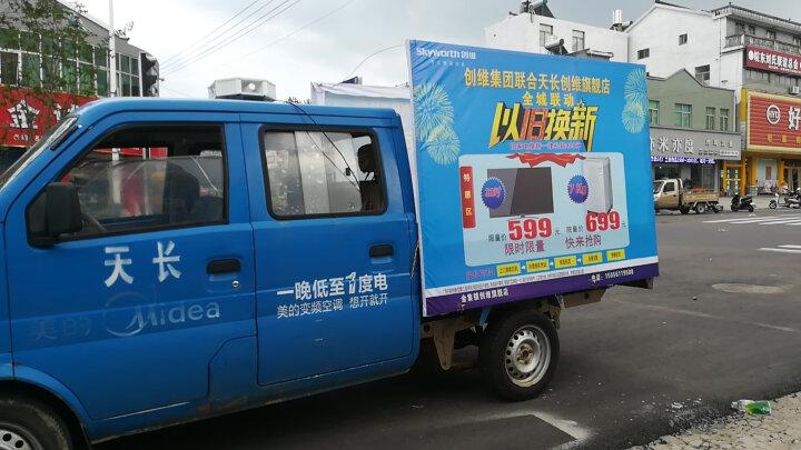 12V车载扩音器大功率高音宣传喇叭汽车顶广告四方位户外喊话 2800W(双功放)进口音柱8喇叭 晒单图