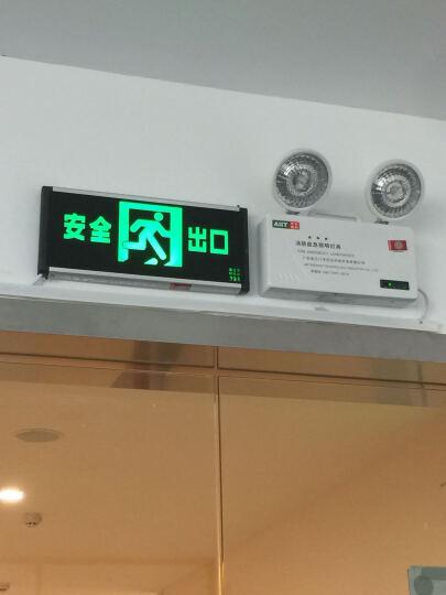 谋福(CNMF) LED新国标消防应急灯一体式充电应急照明灯 标志灯安全出口标志牌指示灯 单面双方向 双头灯 晒单图