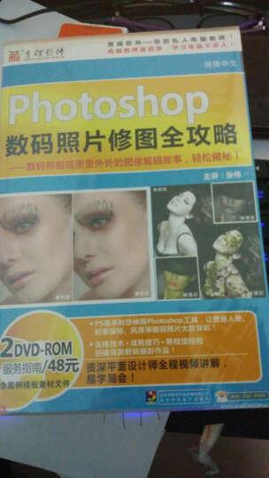 Photoshop数码照片修图全攻略(2DVD-ROM+1手册) 晒单图