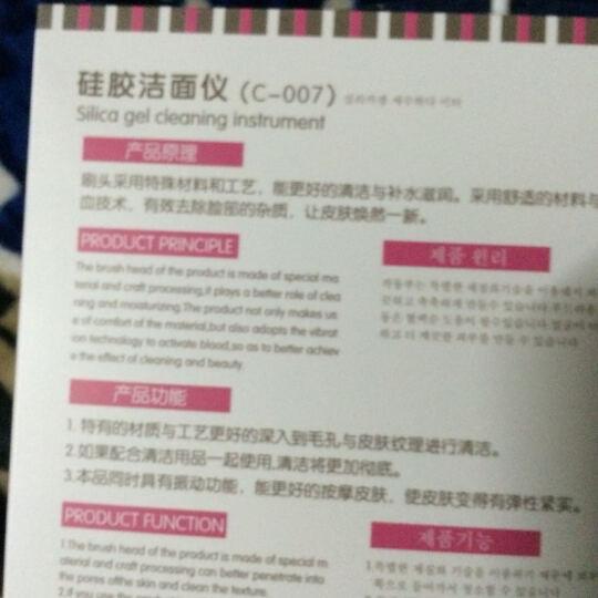 【舒缓按摩】优蕴C-007洁面仪 美容仪 超声波硅胶洗脸器 电动肥皂 黑头 脸部清洁 天蓝色 晒单图