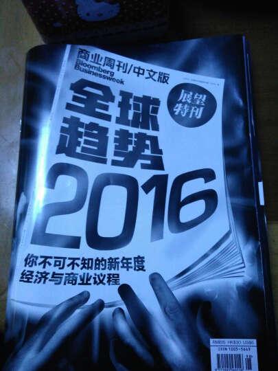 商业周刊中文版(展望特刊:全球趋势2016) 晒单图