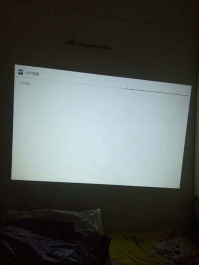 tumetimes图美X6手机投影仪家用迷你投影机1080p智能wifi高清便携3D家庭电视商务投影 智能版(安卓系统/无线同屏/WIFI) 晒单图