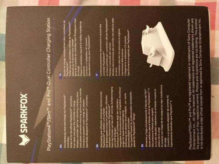 闪狐(SparkFox)PlayStation4 无线游戏手柄专业双充电座 白色 晒单图