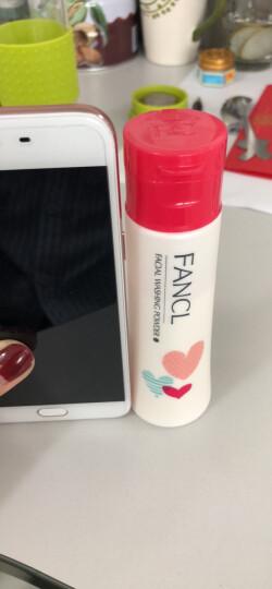 芳珂(FANCL)净化修护套装(速净卸妆油120ml+净肌保湿洁面粉50g+起泡海绵*1)(新老包装随机发放) 晒单图