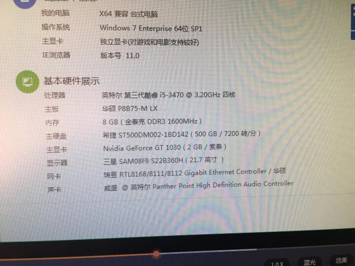 索泰(ZOTAC) GT1030-2GD5 雷霆TSI MA 1227-1468/6008M 晒单图