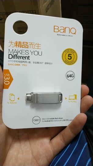 banq T80plus OTG手机U盘64GB USB3.0+Micro USB双接口高速手机电脑两用车载U盘增强版 珍珠银 晒单图