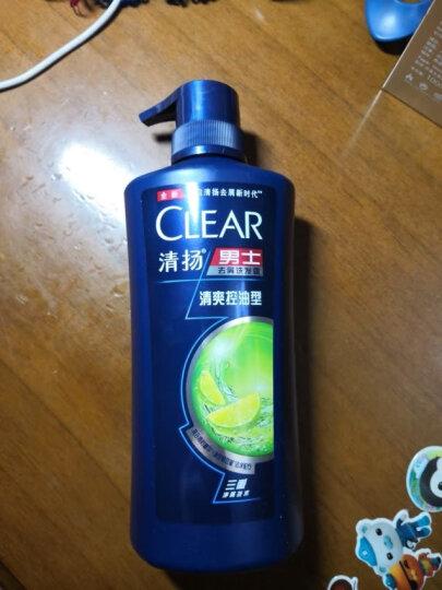 清扬(CLEAR)男士去屑洗发水套装 清爽控油型750mlx2送活力运动薄荷100mlx2(氨基酸洗发) 晒单图