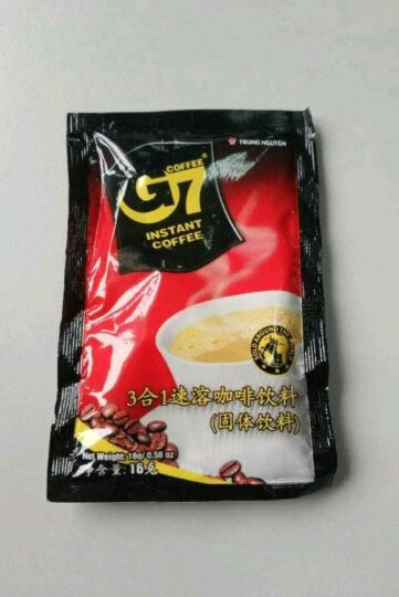 京东海外直采 越南进口 中原G7三合一速溶咖啡880g (16gx55条) 晒单图