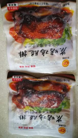正大食品CP 炭烤腿排 720g/袋6个装 经典日式熟食 三同产品 晒单图
