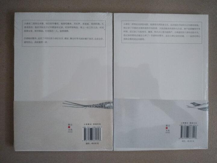 小津安二郎美食三昧 关西篇 中信出版社图书 晒单图